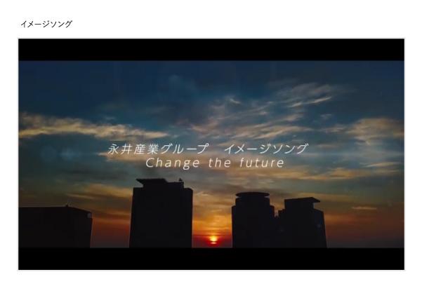 ブランディング・CM・イメージソング
