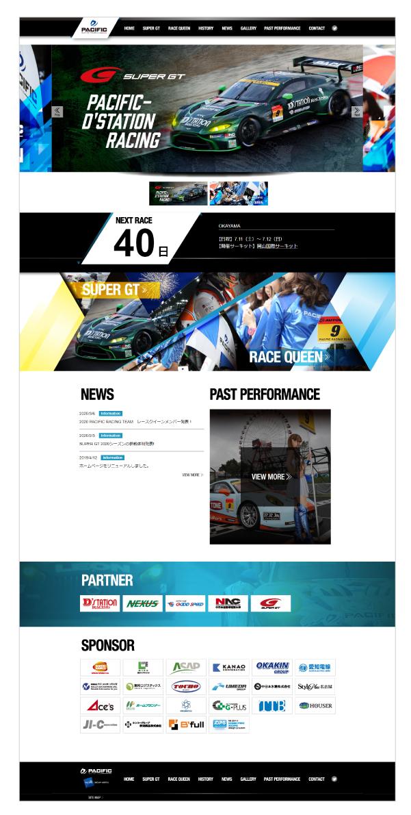 レーシングチームWEBサイト