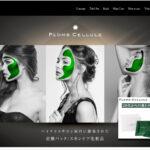 株式会社Pacific Cosmetics様